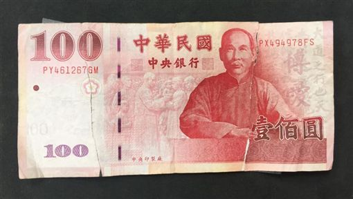 鈔票,號碼,百元,換鈔,爆怨公社 圖/翻攝自臉書爆怨公社