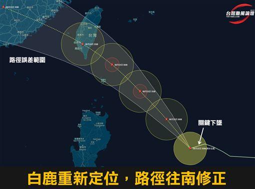 白鹿,颱風,路徑(圖/翻攝自台灣颱風論壇 天氣特急臉書專頁)