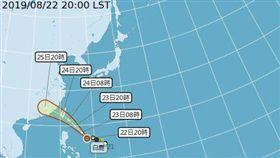 白鹿,颱風,路徑(圖/翻攝自中央氣象局)