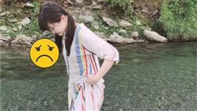 小野田紗栞,靈異,詭異,日本,Tsubaki Factory,溪邊