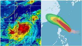 白鹿颱風/氣象局