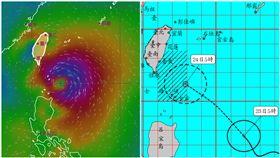 白鹿颱風風場預測圖、路徑圖/氣象局