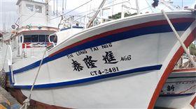 宜蘭,蘇澳,進隆泰6號,漁船,挾持,中途島