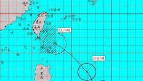 颱風白鹿。(圖/翻攝自報天氣-中央氣象局 FB)