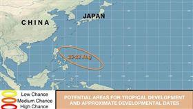 第12號颱風「楊柳」將生成? 美專家預測發展時機點…(圖/Jason Nicholls推特)
