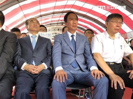 郭台銘、柯文哲、王金平