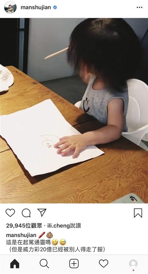 簡嫚書女兒雲大起駕通靈