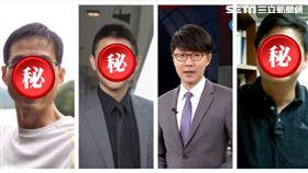 黃國瑋,彭懷真,朱康震,張峯源