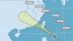 颱風,白鹿,氣象局,中央氣象局,大雨(圖/翻攝自中央氣象局)