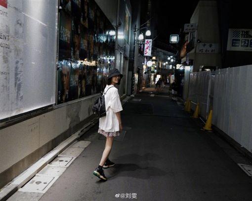 劉雯(圖/翻攝微博)
