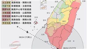 颱風,白鹿,氣象局,中央氣象局,大雨(圖/翻攝自台灣颱風論壇|天氣特急)