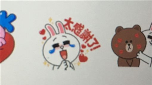邱彰信用兔兔貼圖「太感謝了!」表達私菸訂購量大增的喜悅。(圖/翻攝自Line)