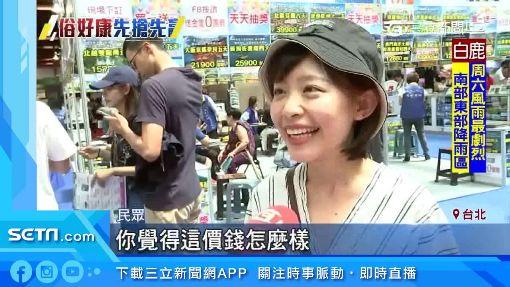 韓幣狂跌旅展促銷!遊韓4日以上「免萬元」