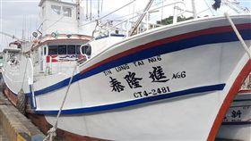蘇澳籍漁船進隆泰6號失聯蘇澳籍延繩釣漁船「進隆泰6號」遭通報失聯,目前由海巡署及漁業署境外救援處理中。(蘇澳區漁會提供)中央社記者葉臻傳真 108年8月22日