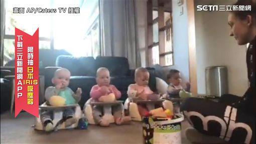 ▲世上只有72萬9千分之1的機率能懷上「四胞胎」,Kendall Walker就是這位幸運兒。(圖/AP/Caters TV 授權)