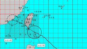 氣象局,天氣,白鹿颱風