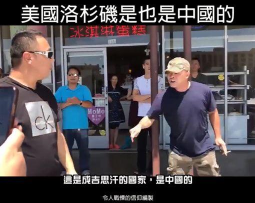 「美國是中國的!」陸男在洛杉磯被轟滾蛋 爆氣飆髒話反嗆(圖/翻攝自令人戰慄的信仰臉書)