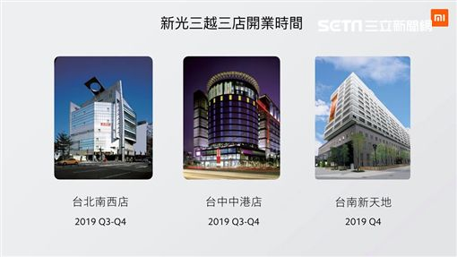米粉,小米台灣,旗艦,小米9TPro,米家空氣淨化器 Pro,米家 LED 智慧檯燈1S