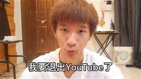 小玉退出YouTube