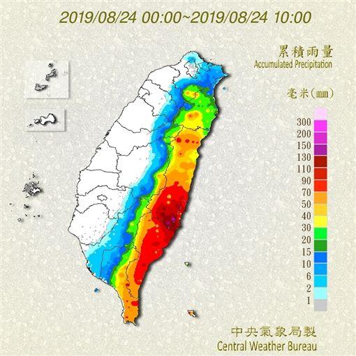 氣象局,白鹿颱風,白鹿,颱風,台灣颱風論壇 天氣特急