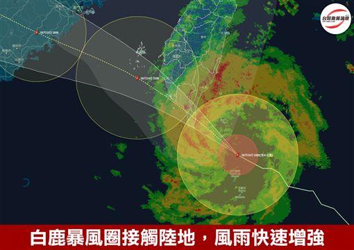 氣象局,白鹿颱風,白鹿,颱風,台灣颱風論壇|天氣特急