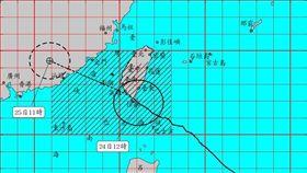 白鹿颱風,登陸,台灣颱風論壇|天氣特急,氣象局