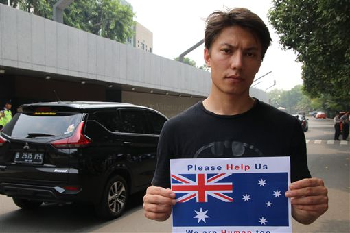 印尼,國際,難民,澳洲,援助