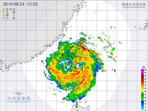 白鹿颱風,登陸,天氣風險 WeatherRisk,氣象局