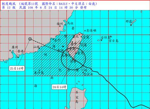 14:40氣象局白鹿路線(圖/氣象局)