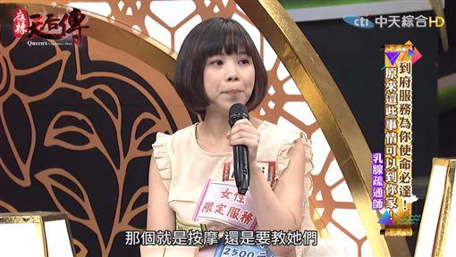 乳腺疏通師 圖/YT