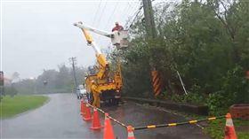 白鹿颱風,停電,屏東 圖/台電提供
