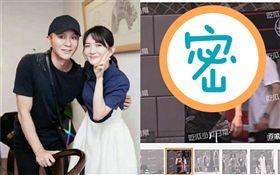 李晨被直擊打籃球 圖/翻攝自百度娛樂微博