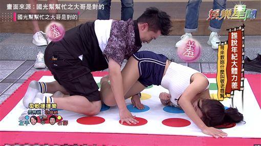國光幫幫忙之大哥是對的/臉紅心跳!美女柔軟度大PK 姿勢讓人超害羞!