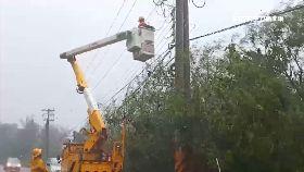 台電風雨修1630