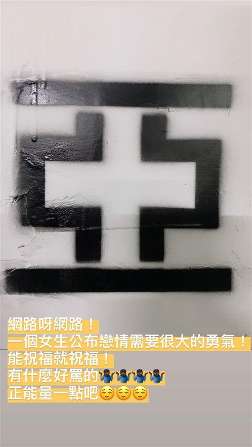 柯震東祝福蕭亞軒/IG