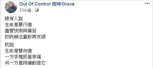 阿翔,Garce/臉書