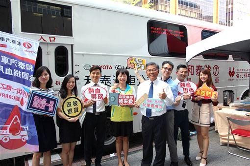 ▲和泰全國捐血月募集超過2萬袋血。(圖/Toyota提供)