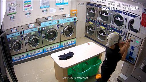 新北市,新莊,竊盜,自助洗衣機店,兌幣機,