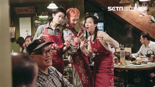 華映娛樂提供 花椒之味
