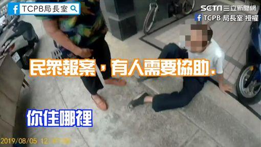 老翁因腳不適,倒在路邊。(圖/TCPB 局長室臉書授權)