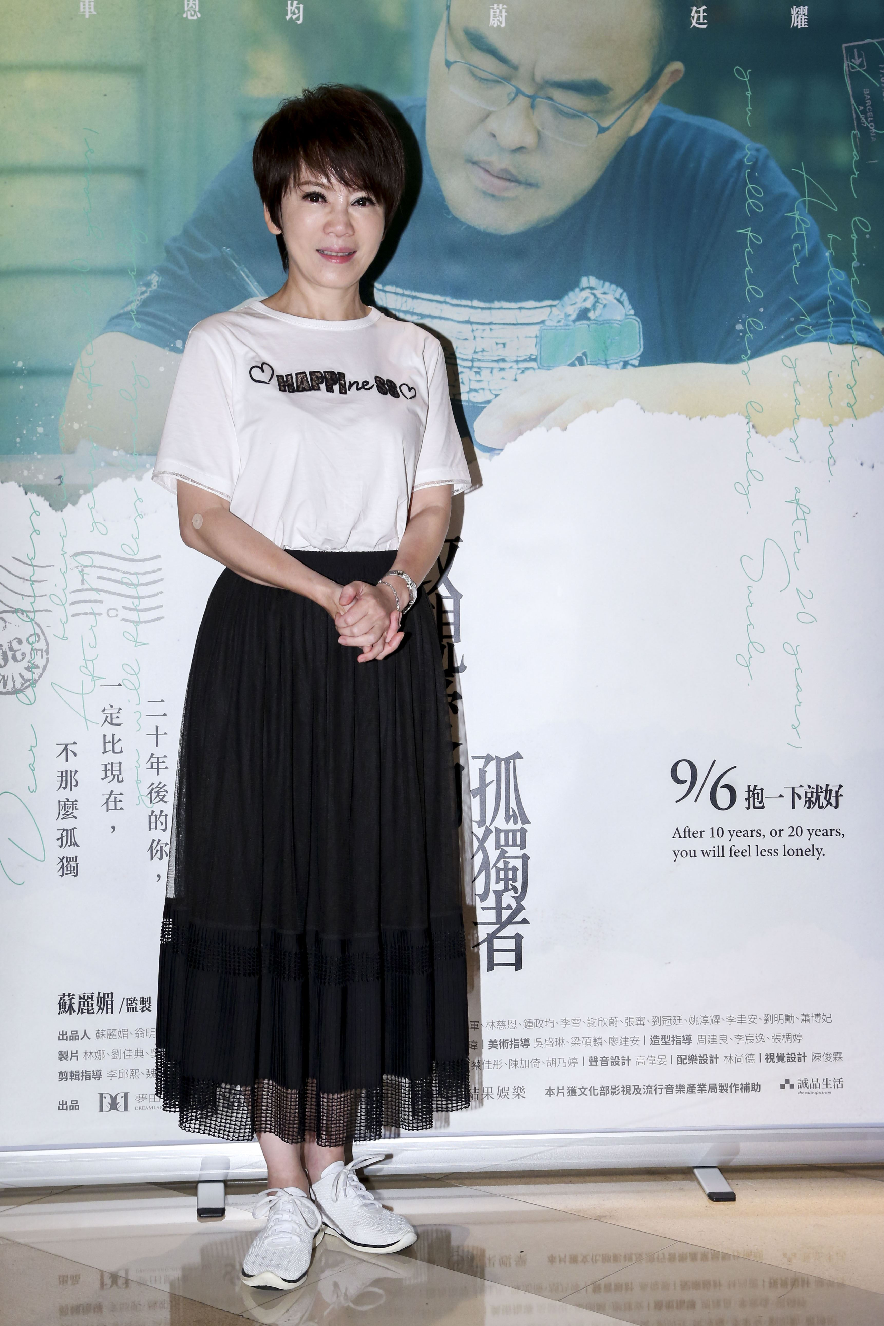 《致親愛的孤獨者》電影特映會,主播陳雅琳。(圖/記者林士傑攝影)