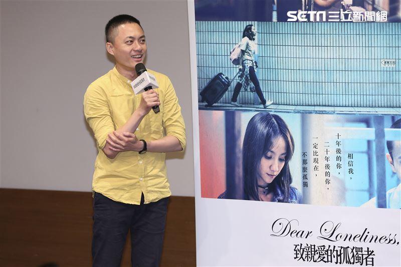 《致親愛的孤獨者》電影特映會,導演練建宏。(圖/記者林士傑攝影)