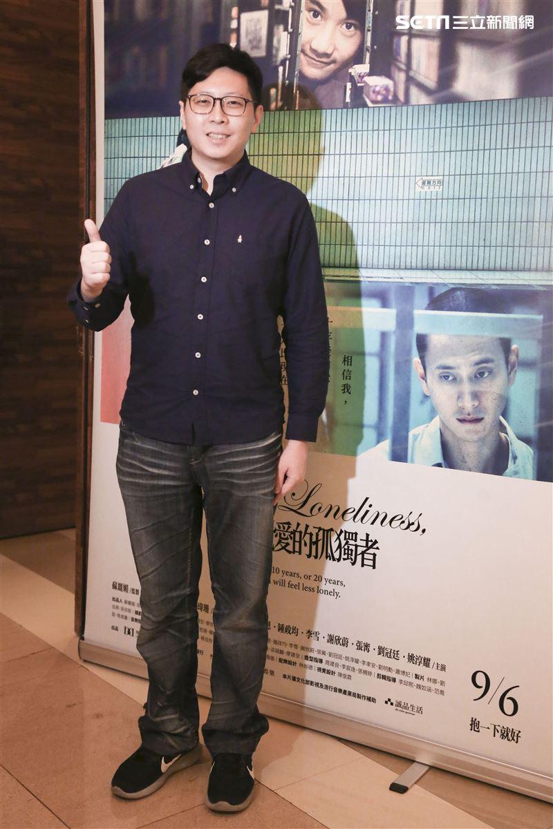 《致親愛的孤獨者》電影特映會,桃園市議員王浩宇。(圖/記者林士傑攝影)