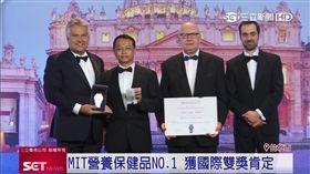 MIT保健品品質保證 獲國際雙獎肯定