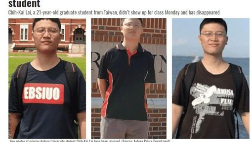 台灣交換學生賴致愷到阿拉巴馬州奧本大學卻失蹤圖翻攝自wsfa