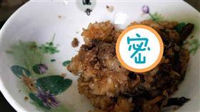 新竹,竹北,粽子,假牙(圖/翻攝臉書)