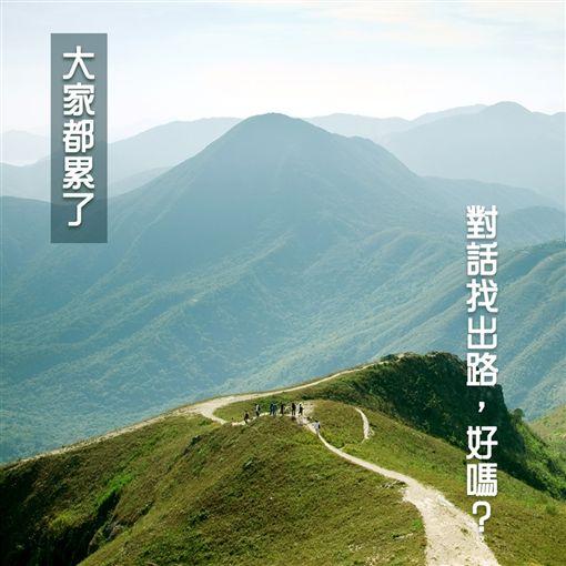 逃犯條例,反送中,香港,林鄭月娥,林鄭,大家都累了圖/翻攝自林鄭月娥 Carrie Lam