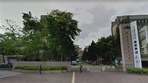 北科大/google map