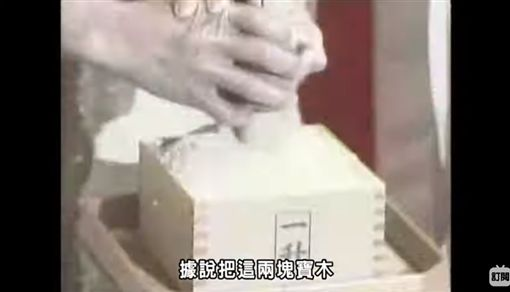辣媽主播李天怡-節日大不同(圖/youtube)