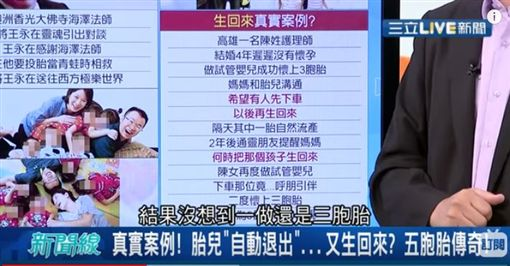 王永慶,麻衣,圖/翻攝自驚爆新聞線